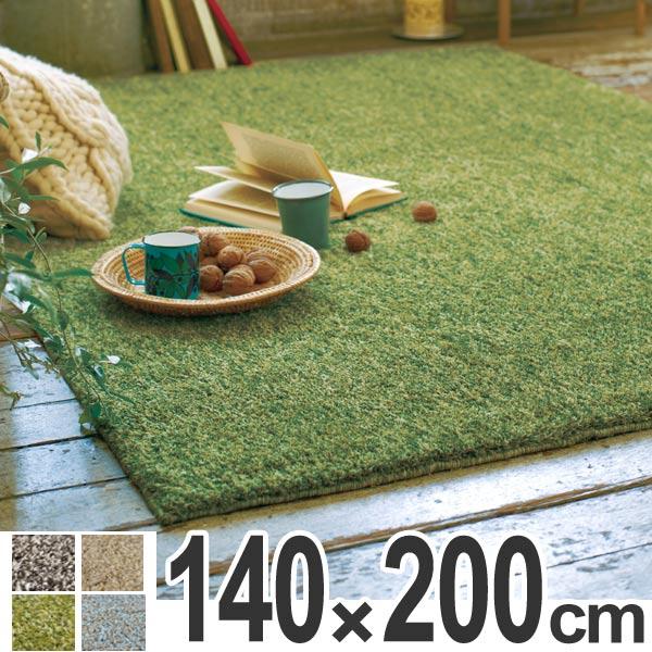 ラグ シャギーラグ ムック 140×200cm ( 送料無料 ラグマット シャギー 洗える 北欧 カーペット 絨毯 じゅうたん ホットカーペット対応 おしゃれ ふわふわ 速乾性 吸収性 )
