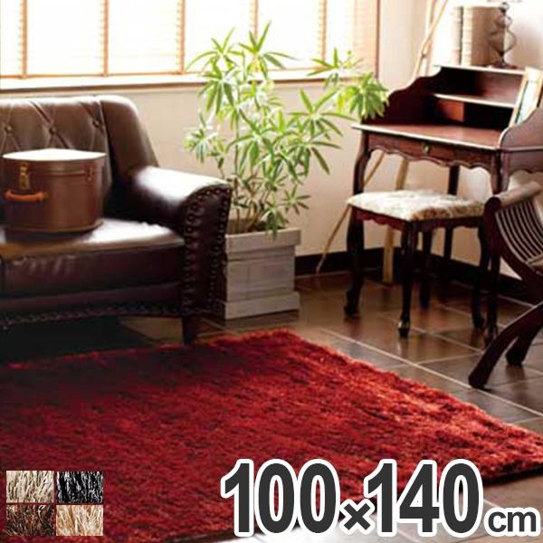 ラグ シャギーラグ スムース 100×140cm ( 送料無料 ラグマット シャギー 絨毯 じゅうたん マット カーペット ホットカーペット対応 センターラグ ミックス )【4500円以上送料無料】