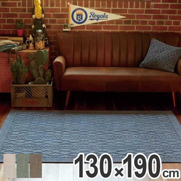 ラグ インド綿 マニカ 130×190cm ( 送料無料 ラグマット インド 綿 絨毯 じゅうたん ホットカーペット対応 オールシーズン おしゃれ rug )【4500円以上送料無料】