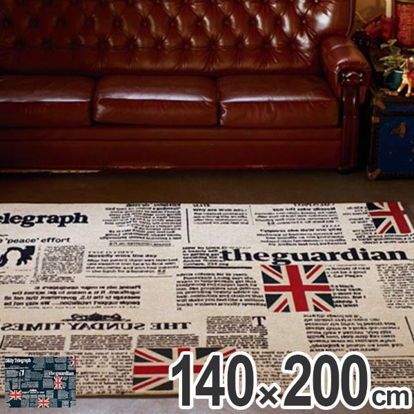ラグ ジョルナ 140×200cm ( 送料無料 ラグマット イギリス 絨毯 じゅうたん ホットカーペット対応 オールシーズン 英語 国旗 おしゃれ ヴィンテージ 男前 洗える )