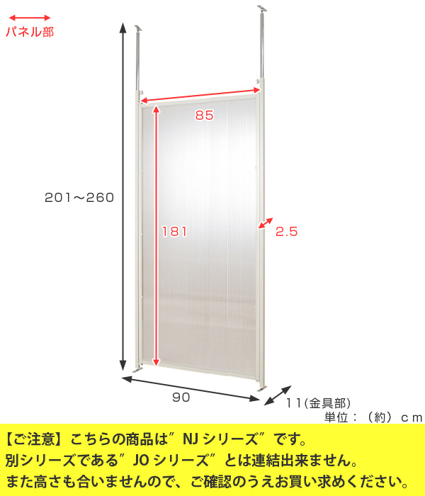 90cm in width (the partition partitioning screen screen thrust blindfold office projecting ぱり reform remodeling DIY kids' room store company business talk room hot water supply room meeting room study) for the thrust partition board clear body