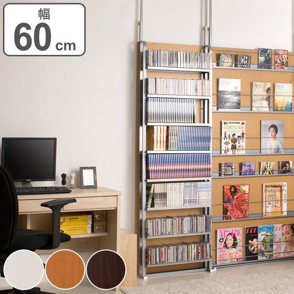 突っ張りパーテーション 本棚 幅60cm 8段 ( 送料無料 パーティション 間仕切り 突っ張り AV収納ラック 本だな 書棚 コミック本 漫画 マンガ つっぱり 突ぱり 日本製 文庫本 CD DVD オーディオ ブルーレイ 薄型 壁面収納 )