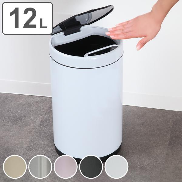 ゴミ箱 MIDY USB充電式 センサービン ステンレス 12L JAVA ふた付き ( 送料無料 センサー ごみ箱 キッチン ふた付き 自動 全自動 丸型 おしゃれ オート ダストボックス インナーボックス タッチボタン 12 リットル )【3980円以上送料無料】