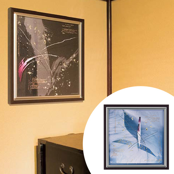 インテリアアート 西川洋一郎 SHADE OF NIGHT 02 ( 送料無料 アートパネル 壁掛け 壁飾り アート アートデコ ウォールアート 絵画 インテリア 美術品 おしゃれ 引越 祝い ) 【3980円以上送料無料】