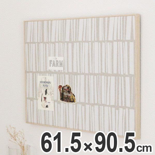 マグネットボード 壁掛け ファブリックパネル 幅90.5 高さ61.5 ファブリックマグネットボード ( 送料無料 ボード マグネット パネル 掲示板 メッセージボード 掲示ボード メモ 写真 スケジュールボード ピンレス インテリア雑貨 )【3980円以上送料無料】