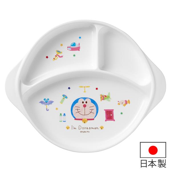 ランチプレート ランチ皿 ドラえもん 子供用 プラスチック製 キャラクター 日本製 ( 電子レンジ対応 食洗機対応 食器 皿 器 食洗機使用可 食洗機OK 子供 子ども ベビー 赤ちゃん お皿 仕切り 付き )