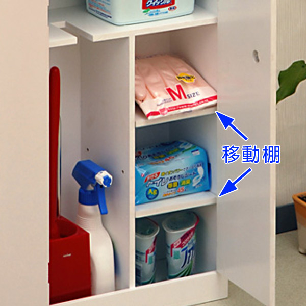 colorfulbox | Rakuten Global Market: Restroom storing sanitary side ...