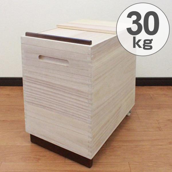 米びつ 桐製 Rice Box 30kg ( 送料無料 桐 和風 ライスストッカー ライスボックス ストッカー 木製 米櫃 こめびつ 米 保存 保管 ) 【4500円以上送料無料】