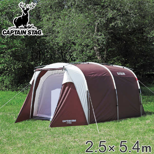 With carrier bag for 5-6 shelter efficiency domes for tent a great number of people (captain outdoor large size Foulques Rose inner ??? c&ing ... & colorfulbox: With carrier bag for 5-6 shelter efficiency domes for ...