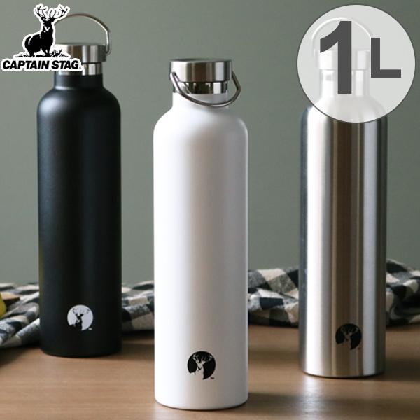 水筒  HDボトル ステンレス