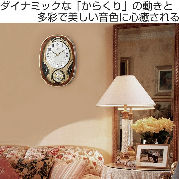 からくり時計スモールワールドノエルM電波時計30曲収録時計