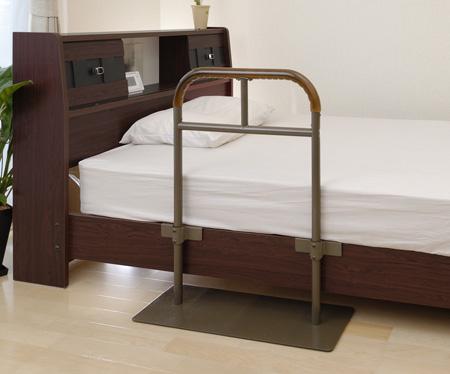 ベッド用 手すり しんすけ 送料無料 【4500円以上送料無料】