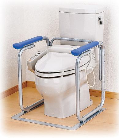 トイレ用手すり ようすけ 手すり高さ3段階 送料無料 【4500円以上送料無料】