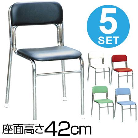 スタッキングチェア 椅子 リブラチェア 座面高42cm 5脚セット ( 送料無料 積み重ね チェアー イス いす 会議室 オフィスチェア 背もたれ付き ミーティングチェア ) 【4500円以上送料無料】