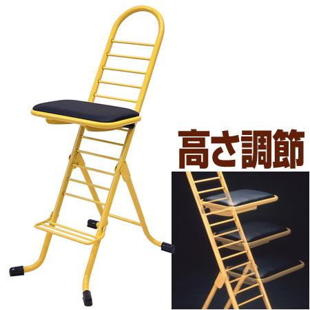 プロワークチェア 作業椅子 固定 ハイタイプ ブラック/イエロー ( 送料無料 折りたたみ椅子 チェアー 作業場 工房 工場 イス 座面高さ調節 業務用品 ) 【4500円以上送料無料】