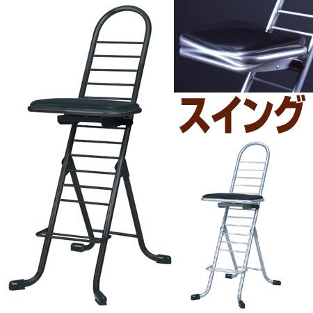 プロワークチェア 作業椅子 スイング ハイタイプ ( 送料無料 折りたたみ椅子 チェアー 作業場 工房 工場 イス 座面高さ調節 業務用品 ) 【4500円以上送料無料】