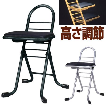 プロワークチェア 作業椅子 固定 ロータイプ ( 送料無料 折りたたみ椅子 チェアー 作業場 工房 工場 イス 座面高さ調節 業務用品 ) 【3980円以上送料無料】