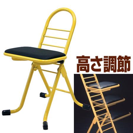 プロワークチェア 作業椅子 固定 ロータイプ ブラック/イエロー ( 送料無料 折りたたみ椅子 チェアー 作業場 工房 工場 イス 座面高さ調節 業務用品 ) 【4500円以上送料無料】