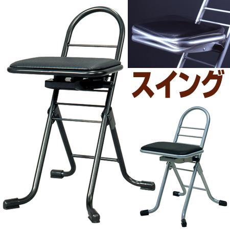プロワークチェア 作業椅子 スイング ロータイプ ( 送料無料 折りたたみ椅子 チェアー 作業場 工房 工場 イス 座面高さ調節 業務用品 ) 【4500円以上送料無料】