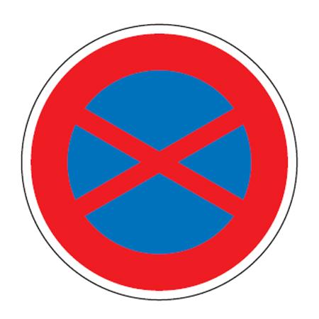 路面道路標識 「駐停車禁止」 強力粘着テープ付き 軟質エンビタイプ ( 送料無料 安全標識 シール ) 【3980円以上送料無料】