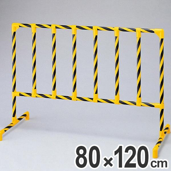 バリケード パイプスタンド 組立式 スチール製 120cm幅