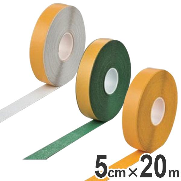 路面用ラインテープ 5cm幅×20m巻 反射 滑り止め ( 送料無料 反射テープ 反射 テープ ラインテープ ライン 路面用 道路 コンクリート アスファルト 対応 )【3980円以上送料無料】