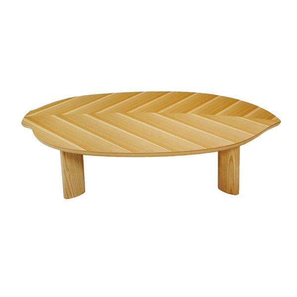 座卓 ローテーブル 木製 一葉 木の葉型 幅135cm ( 送料無料 ニレ 突板仕上げ 楡 日本製 ちゃぶ台 テーブル 和 和室 洋室 おしゃれ 葉っぱ ナチュラル かわいい ) 【4500円以上送料無料】