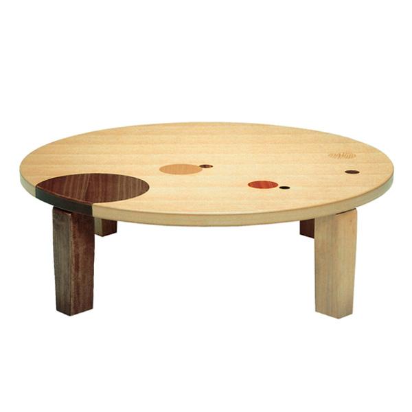 座卓 折れ脚 ローテーブル 木製 アース丸 直径90cm ( 送料無料 折りたたみ ナラ 象嵌入り 突板仕上げ 日本製 和風 円卓 ちゃぶ台 円 ドット バイカラー テーブル 食卓 かわいい ) 【4500円以上送料無料】