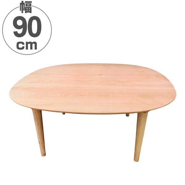 家具調こたつ 座卓 角型 突板仕上げ オーガサクラ2 90cm角 ( 送料無料 こたつ コタツ コタツテーブル ローテーブル リビングテーブル 食卓 こたつ本体 楕円形 木製 )【3980円以上送料無料】