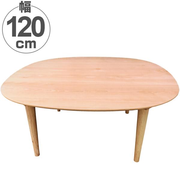 家具調こたつ 座卓 角型 突板仕上げ オーガサクラ2 120cm角 ( 送料無料 こたつ コタツ コタツテーブル ローテーブル リビングテーブル 食卓 こたつ本体 楕円形 木製 )【3980円以上送料無料】