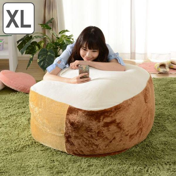 ビーズクッション 食パン型 XL ( 送料無料 クッション 食パンクッション 座布団 パン型 パン 食パン 洗えるカバー ふわふわ ふかふか 人をダメにする )【4500円以上送料無料】