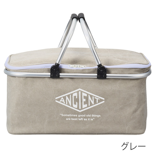 With the air conditioner bag cool basket ANCIENT OUTDOOR GOODS aluminum steering wheel (air conditioner basket air conditioner box cold storage bag cold storage multi-air conditioner basket software air conditioner shopping bag cold storage back thermal