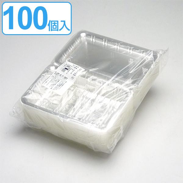 定番の使い捨て容器!フードパック 使い捨て容器 クリアパック 大 100個入(プラスチック容器 フードパック 使い捨て容器 ) 【3980円以上送料無料】