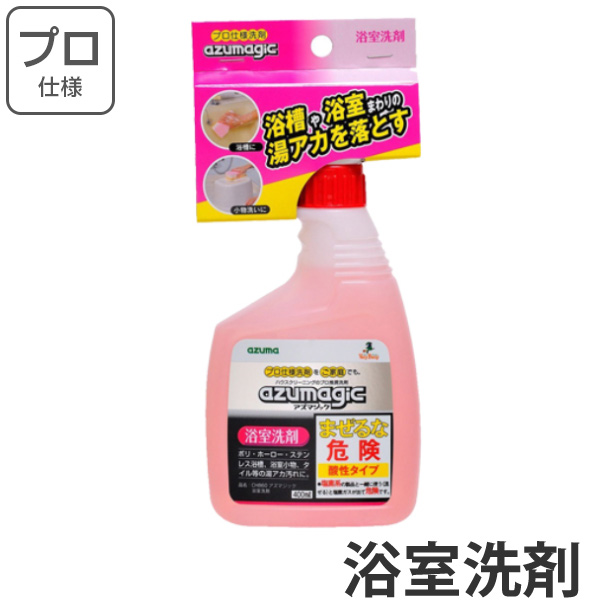 Colorfulbox Rakuten Global Market Ml Of Bathroom Detergent As - Bathroom detergent