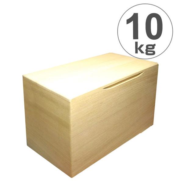 米びつ 桐製 10kg 無地 ( 送料無料 米櫃 ライスボックス ライスストッカー 10kg用 10キロ 桐 和風 桐製米びつ お米 収納 キッチン収納 ストッカー 保存 キッチン こめびつ ) 【3980円以上送料無料】