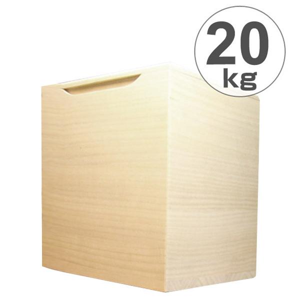 米びつ 桐製 20kg 無地 ( 送料無料 米櫃 ライスボックス ライスストッカー 20kg用 20キロ 桐 和風 桐製米びつ お米 収納 キッチン収納 ストッカー 保存 キッチン こめびつ ) 【3980円以上送料無料】