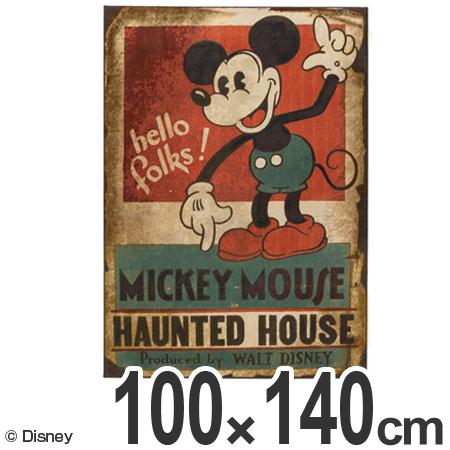 ラグ カーペット スミノエ ミッキー ホーンテッドハウス 100×140cm ( 送料無料 ラグマット センターラグ 絨毯 じゅうたん 防ダニ 床暖房対応 ディズニー キャラクター リビング Disney  ) 【4500円以上送料無料】
