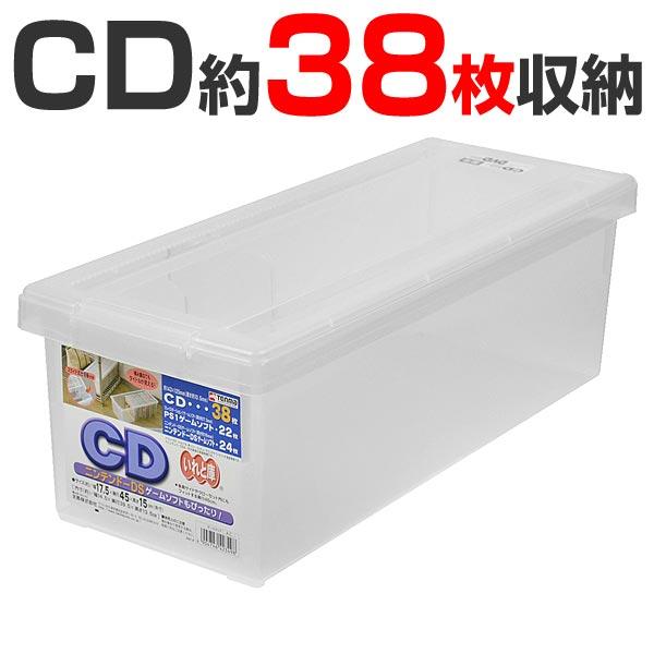 colorfulbox Rakuten Global Market It is for storage of CD storage
