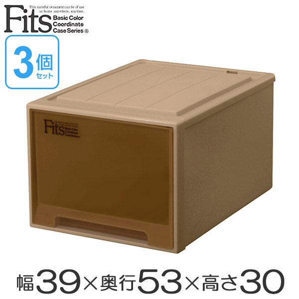 収納ケース Fits フィッツケースクローゼット L-53 ブラウン シール付 3個セット ( 送料無料 収納ボックス 引き出し 衣装ケース 衣類収納 プラスチック チェスト クローゼット 収納 fitsケース 引出し スタッキング キャスター取付可 丈夫 )