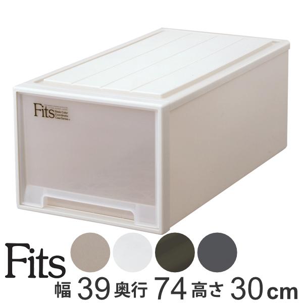 Storage Case Fits Fitz Deep Drawer Plastic Clothing Box Depth 74