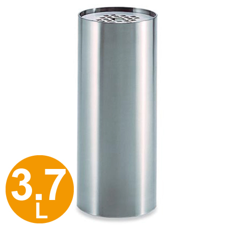 ?在庫限り・入荷なし?灰皿 スタンド丸型 ステンレス製 3.7L SM-025 ( 送料無料 スモーキングスタンド 吸いがら入れ )