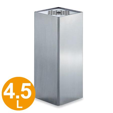 灰皿 スタンド角型 ステンレス製 4.5L SK-125 ( 送料無料 スモーキングスタンド 吸いがら入れ ) 【3980円以上送料無料】
