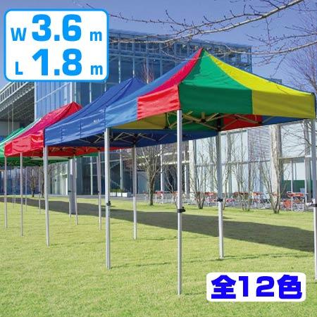 大型テント かんたんてんと 折りたたみ式 1.8x3.6m ( 送料無料 仮設テント イベント 屋外 ) 【4500円以上送料無料】