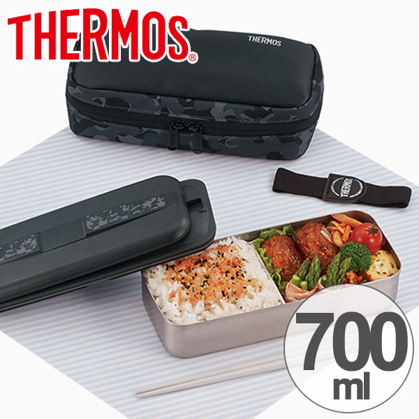 DSD-702 (high school student with partition with black man one step belt with men's cool porch dishwasher-adaptive bag with) with the chopsticks with the cool case made of lunch box thermos (thermos) fresh lunch box 700 ml stainless steel