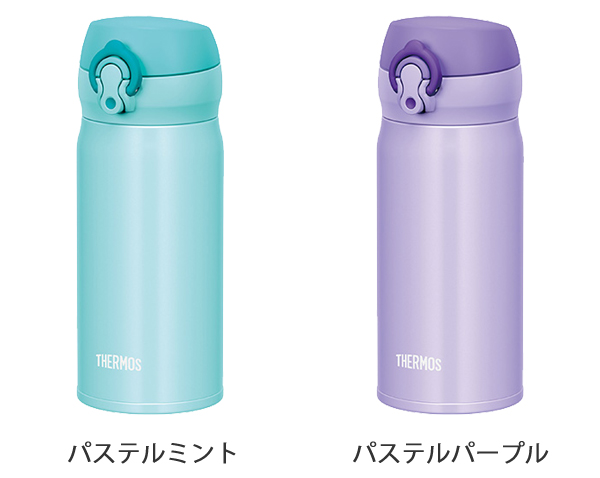 971bb3d7b7a ... Flask thermos (thermos) vacuum insulated jmy straight Cup 350 ml JNL-352  ...