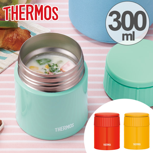 cd35b0728a Thermal lunch box spellar thermos (thermos) vacuum insulated food container  270 ml JBI- ...