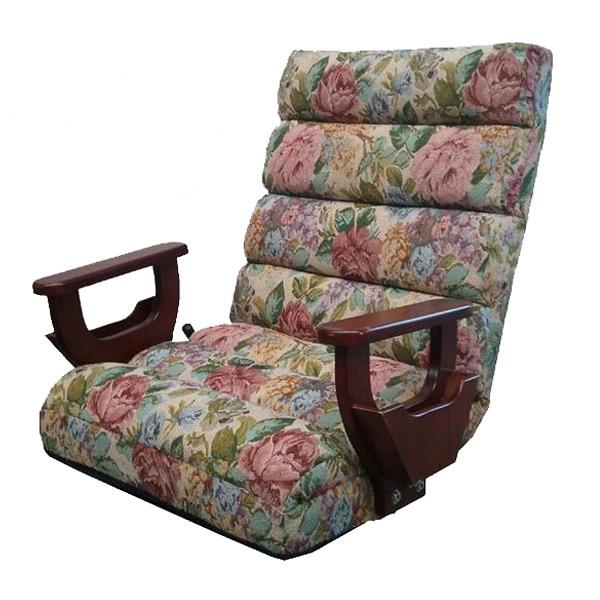 座椅子 木肘付回転チェア ( 送料無料 チェア ローソファ 椅子 いす イス チェアー ローチェアー 座いす リクライニング 一人掛け 一人用 肘付き 肘掛 )【3980円以上送料無料】