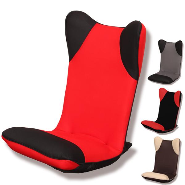 チェア ハイバックチェア スポーティー ( 送料無料 座椅子 ローソファ 椅子 いす イス チェアー ローチェアー 座いす リクライニング 一人掛け 一人用 )【4500円以上送料無料】