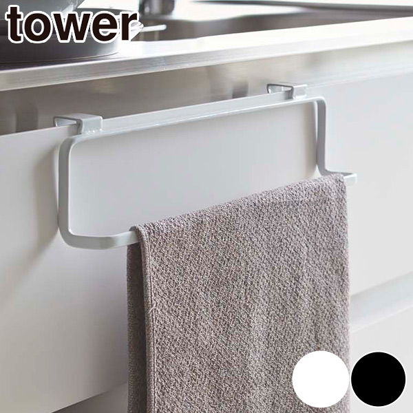 colorfulbox: Product made in towel hanger tower tower kitchen towel on under the sink slide out towel rack, under cabinet towel holder, counter towel rack, kitchen cabinet door towel rack, kitchen sink cabinet towel rack, undercounter towel rack, under cabinet slide out pot rack,