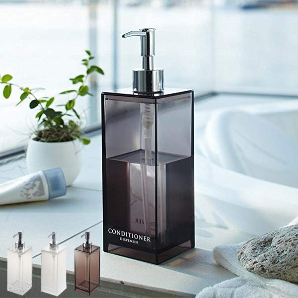 Dispenser Two Way Dispenser Veil Light Square Conditioner (stylish Bath  Items Yamasaki Business Made Of Refilling Bottle Shampoo Bottle Soap  Dispenser ...
